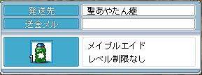 090301 (31)