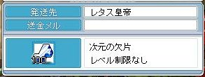 090301 (32)
