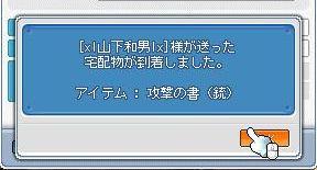 090301 (35)