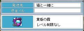 090309 (16)