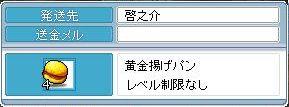 090309 (17)