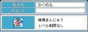 090309 (18)