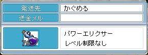 090312 (3)