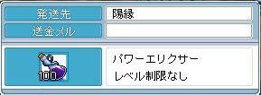 090324 (4)