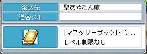 090326 (8)