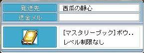 090330b (50)