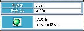 090330b (51)