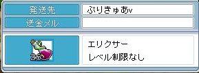 090402 (21)