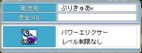 090402 (22)