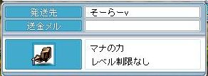 090406 (19)