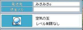 090406 (21)