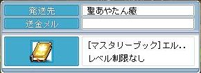 090407 (1)