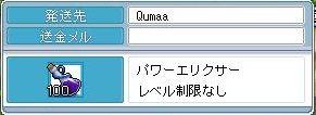 090409 (8)