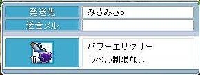 090412 (12)