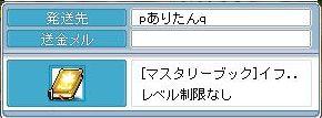 090413 (1)