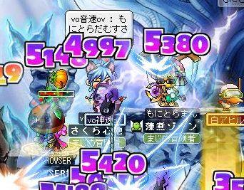 090413 (6)