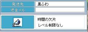 090420 (11)