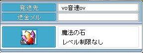 090421 (23)