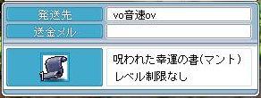 090421 (26)