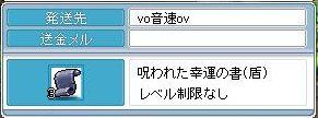 090421 (27)