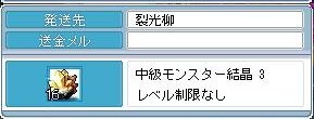 090427 (22)