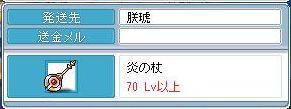 090427 (23)