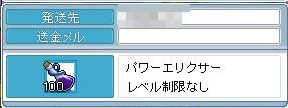 090506 (5)
