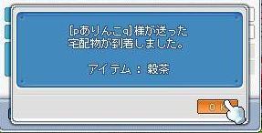 090506 (26)