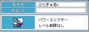 090507 (17)