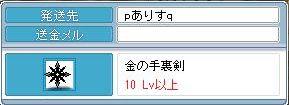 090507 (18)