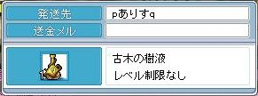 090507 (19)