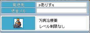 090507 (20)