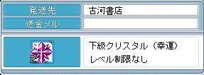 090513 (2)
