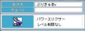 090513 (12)