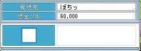 090520 (33)