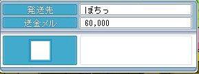 090520 (34)