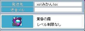 090526 (11)