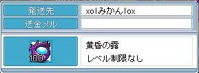 090526 (12)