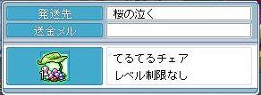 090528 (2)