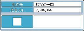 090528 (18)