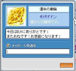 090603 (30)