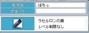 090604 (9)