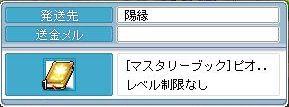 090615 (43)
