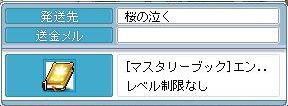 090615 (78)