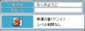 090619 (1)