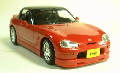 car00010_1.jpg