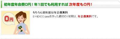 WS000019_convert_20090325115015.jpg