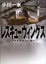 ISBN978-4-8401-2456-0_1.jpg