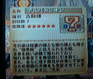 DSC01426_convert_20091031175406.jpg