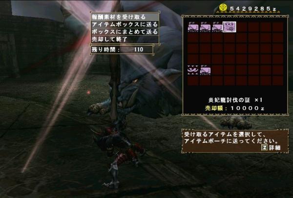 nana+taiken_convert_20091008122827.jpg